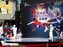 呼兰区SEVEN潮流舞蹈工作室 晓月、90老师比赛视频