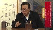 原甘肃省副省长韩修国莅临中宝泓国际文物鉴定中心视察