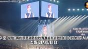 【EXO/中字】191231 EXplOration dot 全员结尾发言+灿烈惊喜视频 EXO是最棒的偶像的原因