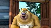 熊出没之夏日连连看 第4集