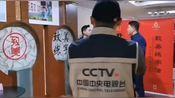 致美练字规范书写第十七届全国教师高研班今天开课,CCTV央视拍摄跟踪报道!