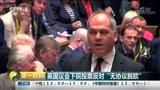 英国议会下院投票反对,无协议脱欧