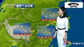"""还有好几股冷空气!明天(11月27日)北方先""""遭殃"""",全国预报"""