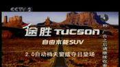 2007年8月13日CCTV-2《经济与法》中间广告