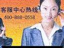 樱花)∝信赖≥可靠‰(北京樱花燃气灶专业售后服务)