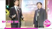 经典相声《送别》,马季携高徒刘伟倾情演绎,展示过人的捧哏技艺