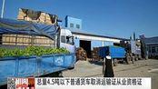 总量4.5吨以下普通货车取消运输证从业资格证