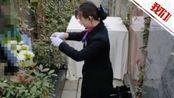 热点丨四川眉山一公墓推出代祭祀服务 客户可收到祭拜实况视频