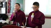 辽宁省本溪市第二十七中学2019届七年八班2020春节联欢会