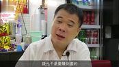 这家香港烧味快餐店:每天工作12个小时,坚持只卖15元!