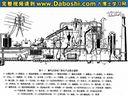视频: 发电厂热力设备 视频教程 密码到Daboshi点Com 西安交通大学-魏能俊-第02讲 2