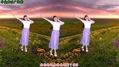 热歌健身舞《站着等你三千年》歌词经典,舞步优美又好看