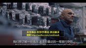 地下诊所.Temple.S01E07.中英字幕.HDTV.720P.甜饼字幕组