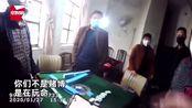 湖北十堰市民戴口罩聚众打牌,遭民警怒怼:你们在玩命,不怕死啊