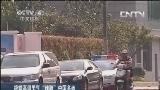 """[中国新闻]极端高温天气""""烤验""""中国多地:上海连续高温 10余人因中暑死亡 20130802"""