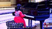 重庆小女孩吴沅亿钢琴独奏《卡农》,送给山城的人们