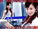 中华爱爱网:《爱情公寓4》精彩片头 (www.zhiiw.com)