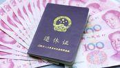 工作时,社保怎样交打工族退休时才能在深圳,上海,北京办理退休?