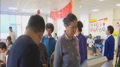 [吉林新闻联播]联合国糖尿病日 吉林省免费义诊在行动