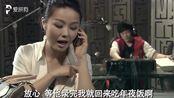 爱情公寓:曾小贤想回家过春节,跟Lisa荣编瞎话请假