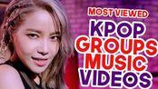 【TOP 65】[周榜] K-POP组合MV 油管点击量排行(2019年11月 第四周)