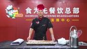 食为先:学习制作草莓蛋糕难不难?