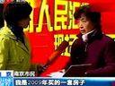 现场:南京——职能部门开门述职政绩如何群众定