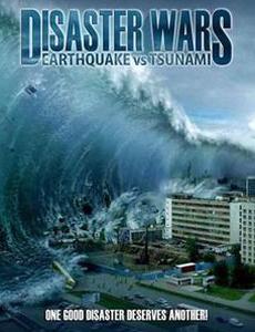 灾难的战争(地震与海啸)