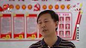 《南昌:小区成立业主委员会 为何得不到回音》追踪