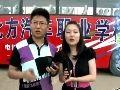 成都北方汽车地带第十四期(15分15秒)6月4日