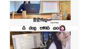 留俄Vlog 跟我一起过一天 大四五堂课的日子 南乌拉尔斯克国立大学 Vlog#12