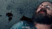 《复仇者》:囚犯的复仇之路,一个人的救赎之旅