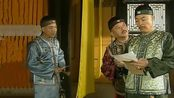 纪晓岚查获脏银和账单, 说了句玩笑话, 把和珅吓得半死