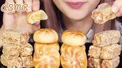☆ Artsuki ☆|陪吃早餐|中式糕点豆蓉饼、花生芝麻软糕 食音咀嚼音(新)