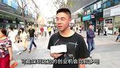 为什么越来越多的香港人来深圳工作?听了深圳人的回答终于明白了