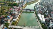 湖南省最大的乡镇、微信之父张小龙的家乡——洞口县高沙镇航拍