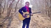 《双脚踏上幸福路》,吉他弹唱:徐建顺。录于丰润还乡河公园,唐山丰润佳音艺校制作。