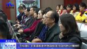 【教育动态】南京市六合区金牛湖中心小学(艺术支教启动仪式)