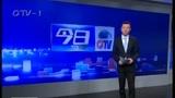 """[今日-青岛]今日·看点 QTV-1明天直播""""三民""""活动述职报告会"""