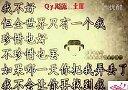 辽宁朝阳土匪刘宏宇