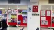 东京早稻田外国语学校2019年10月学期新生入学说明会(签证更新)