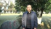 江苏省苏州第十中学校2019年周颖校长新年寄语