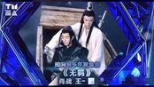 《无羁》获酷狗音乐年度金曲:肖战王一博,下次可要合唱这首歌啊