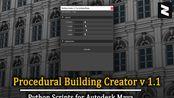 [Maya Python] 程序化建筑一键生成器 v1.1