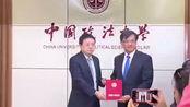 现场视频!何君尧获中国政法大学颁发名誉博士学位