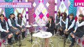 【新生桥组】乃木坂46时间TV第二季 桥本 能条外出购物猜拳