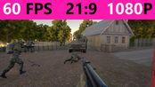 【1080P/21:9/60帧录制】【战术小队】冲进毛子阵地的霉菌载具