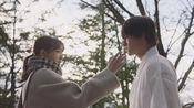 [在只有我是17岁的世界]饭丰万里江和佐野勇斗的奇幻爱情剧。「如果出现奇迹的话,希望再次遇上他,向他说出心意。」