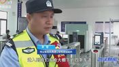 注意!经常往返武汉进城检查卡点的车辆,可办理《快检通行证》