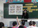 视频: 小学六年级英语优质课展示  《Unit4 Choosing a gift》说课与课堂实录_汪霞